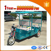 Hot selling electric tricycle with fiber shed for adults