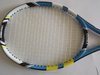 2015 Yedo OEM high quality aluminum tennis racket