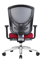 2014 Hot Seller Black Plastic Chair Office