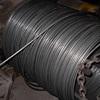 New, steel wire rod