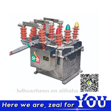 Outdoor Transmission and Distribution electrical Equipments High Voltage Vacuum Circuit Breaker