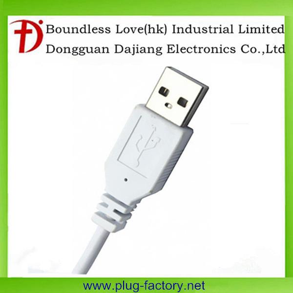 Câble adaptateur USB DC