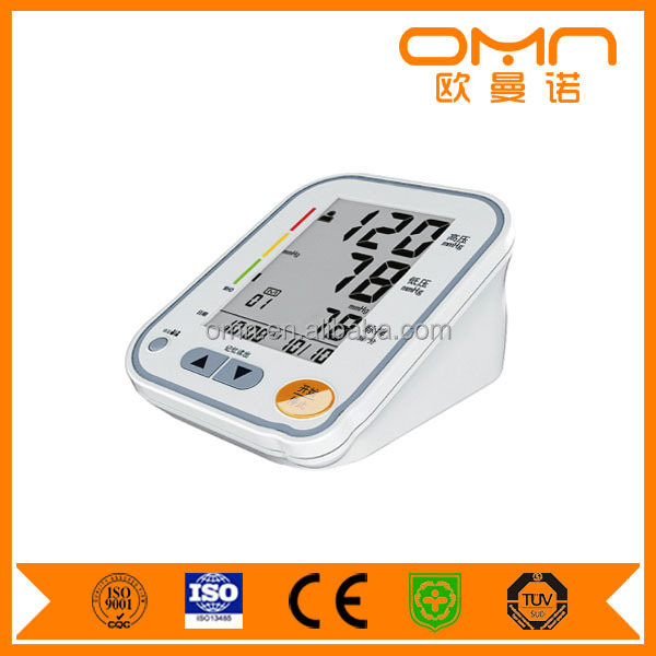 where to buy manual blood pressure monitor