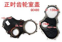 YUEJIN NJ1028/NJ3028/NJ1043/NJ3043 car parts auto spare parts timing gear case cover