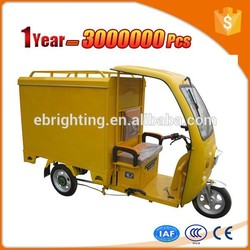 blue two seat electric tricycle for passenger