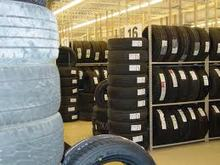 Car Tyre Used Tyres for sale now