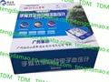 Éxito de 2014, práctica caja de papel para impresión/caja de cartón para regalos/caja de cartón de alta calidad