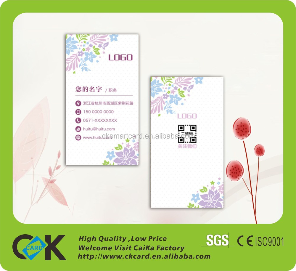 machine to print business cards