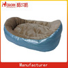 COO-2029 Newest Design Hot Selling Attractive Fashion PU luxury Pet Beds