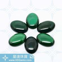 Factory price perfect polishing emerald green cabochon gemstone