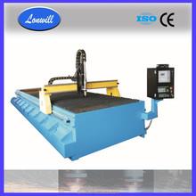 small CNC plasma cutting machine from china