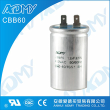 ADMY factory new arrivals wholesale motor running parts of capacitor motor price list