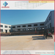 customized design steel structure low cost steel workshop with cooling system