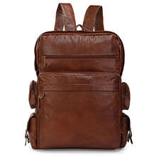 Classic Leather Applied Large Travel Tote Messenger Bag Hiking Backpack# 7078B