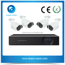 new products 4ch His3520D outdoor hd ahd camera dvr kits
