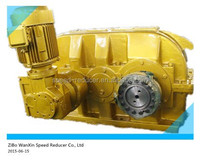 ZDY/ZLY/ZSY series power transmission drive gearbox reducer manufacturer