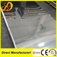 inox plate 304 stainless steel metal sheet