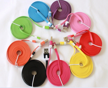 Magnetic 8Pin USB Data Cable For iphon 5