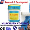 Excellent Adhesion High Build Anticorrosive Coal Tar Pitch Epoxy Paint