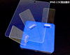 Free Samples Anti-blue Light Tempered Glass Screen Protector For Ipad Air /Air 2 With Factory Price