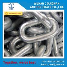 U1 U2 ship open link chain marine products