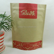 hight quality products brand new products 2014 food grade food paper packaging