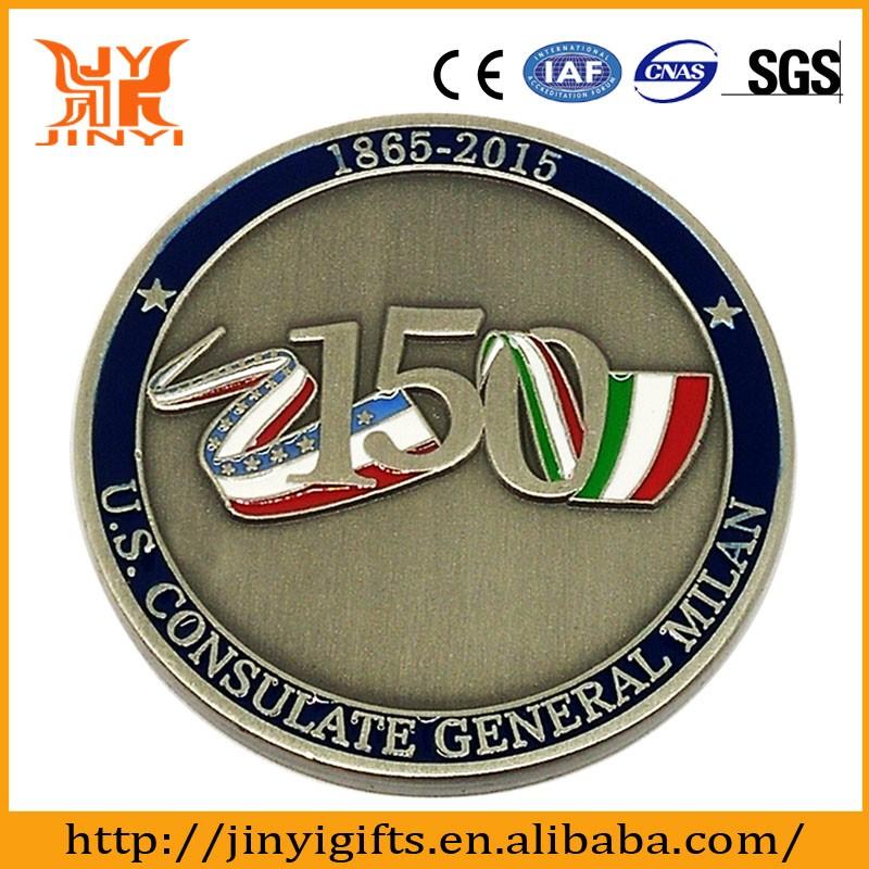 coin 8474