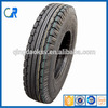 Factory Professional Manufacturer tricycle motorcycle 400-8 tubes tyre