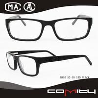 China custom new model rand designer rubber kids eyeglass frame