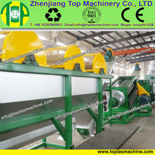 Plastic PET washing machine manufacturer| cola PET bottle recycling factory