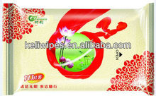 individual wet wipes china style