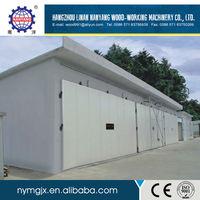 Best quality cheapest lumber dry kilns