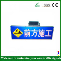 Hot sale LED solar traffic light sign board