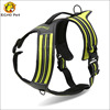 2015 New Pet Dog Products 3M Reflective high-end Soft Mesh Dog Harness Vest