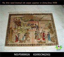 High quality mosque design promotional hotel lobby chinese handmade silk area rug sales
