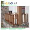 Wpc Factory Wpc Fence/wpc Panel/wood Plastic Composite Fence Panels