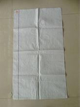 factory price 50kg white brazil sugar bag pp woven packing bag
