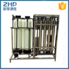 ZHP drinking water plant industrial water filtration system
