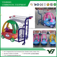 Hot sell good cheap zinc with powder plastic basket cartoon child shopping trolley with PU wheel (YB-G001)