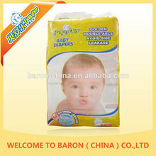 2013 China Factory wholesale diaper fluff pulp price