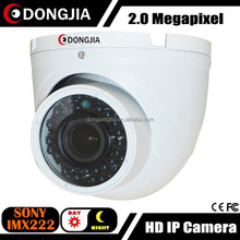 DONGJIA DJ-IPC-HD8830TDV H.264 1080P Vandal-proof Dome IP Camera ONVIF RTSP and Multi-Screen Software Monitoring P2P