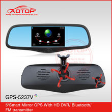 Auto Electronic gps navigation 5 inch mirror