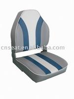 folding waterproof boat seat