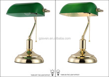 The study of modern desk lamp vintage old banker table lamp Alibaba provide