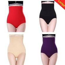 Quality stylish lady panty with padded form