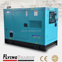 Super soundproof, Small home use silent diesel generator price 24kw 30kva cheap alternator generator with cummins engine
