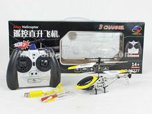 2012 new 3ch infrared helicopter
