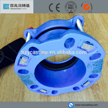 epoxy resin coated ductile iron flange adapter made in Qingdao