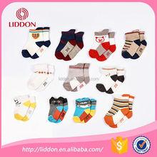 baby wearing cute cotton socks boys cartoon jacquard cotton socks