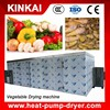 New Condition and Drying Oven,hot air vegetable dryer Type vegetable drying machine